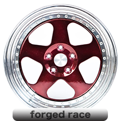 rotiform forged race