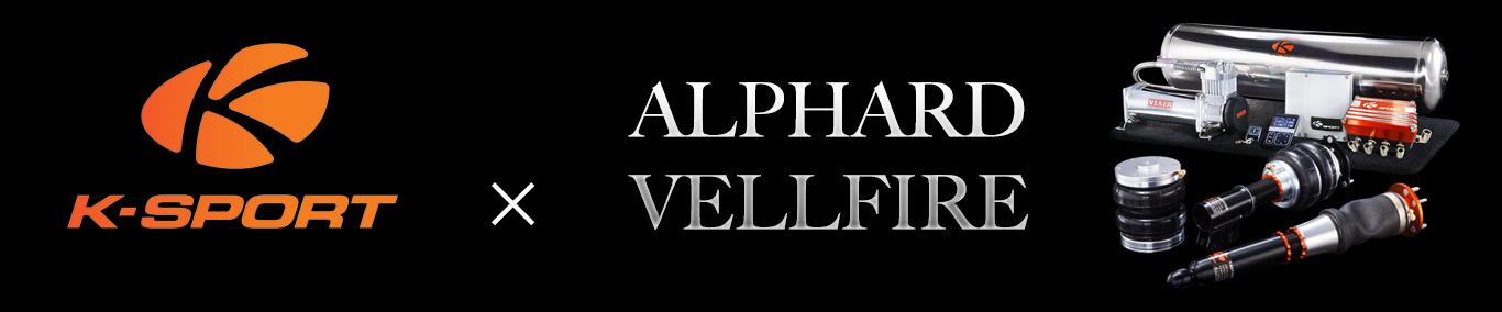 K-SPORT x ALPHARD / VELLDIRE