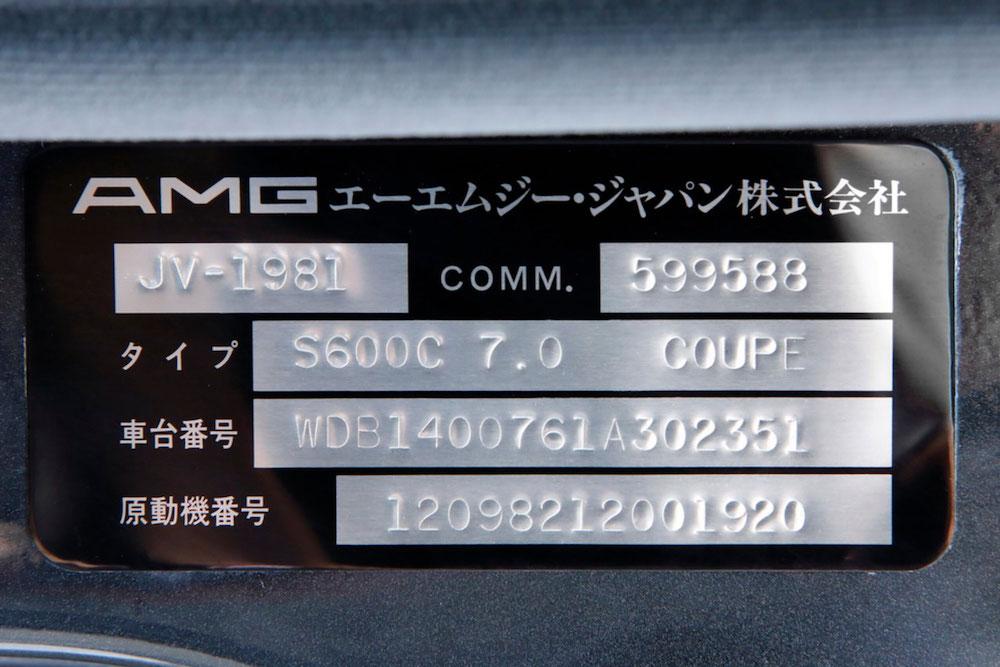 AMG CL600