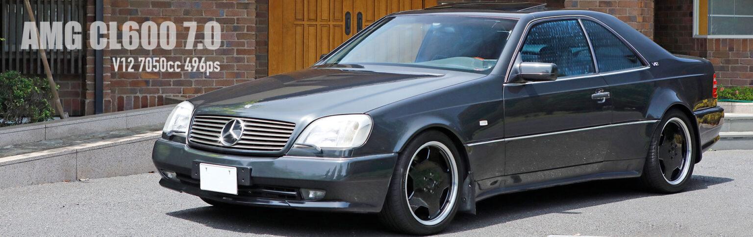 AMG CL600 販売